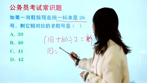 """公务员考试题:""""人生八苦""""指的是哪八个苦?"""