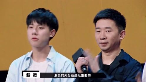 赵薇怒赞周奇表演很有天分,直言看他的戏很舒服