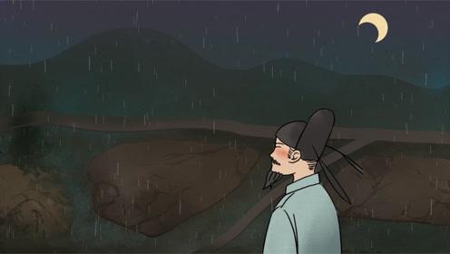 【语文大师】春夜喜雨——唐  杜甫