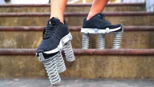 趣味实验:老外在鞋上装了3根弹簧,用力一跳,会发生什么?