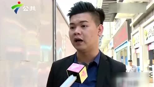 """广州出现""""情绪发泄屋""""街坊看法不一"""