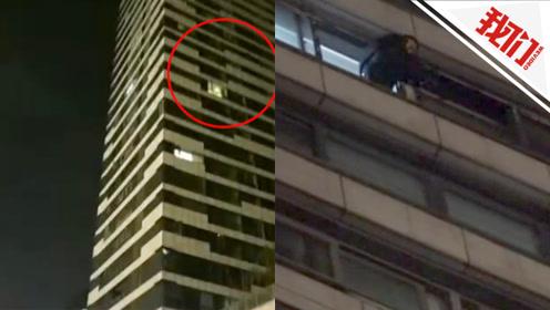 惊险一瞬!民警15层高楼探出身子 徒手翻窗救下轻生女