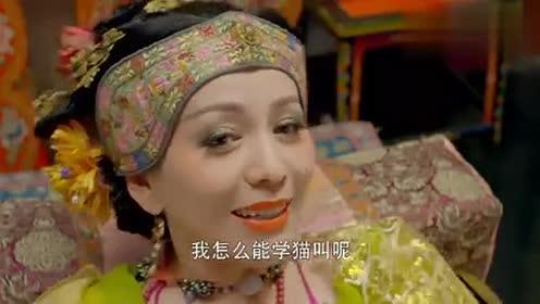 鹿鼎记:韦小宝偷闯老妈房间听到客人提出奇葩要求小宝傻眼了!