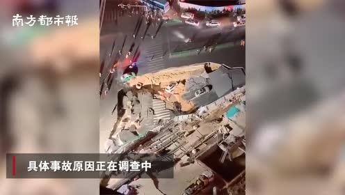 福建厦门一路面塌陷监控曝光!未造成人员伤亡,交通管制中