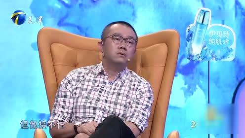 涂磊直言:你们还小 先学会为自己负责
