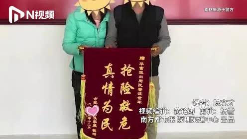 """深圳一市民突发疾病倒地,民警""""黄金4分钟""""内成功抢救"""
