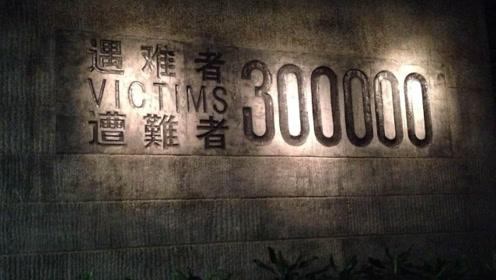 国家公祭日丨南京下半旗向死难同胞致哀:这一天,我们共同铭记
