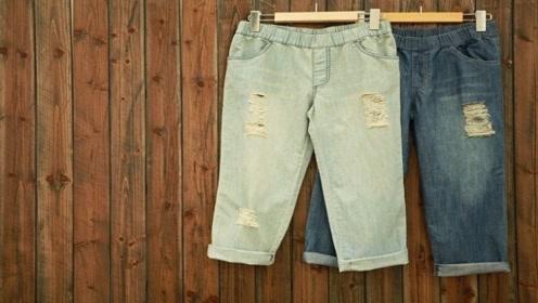 旧牛仔裤简单改造下,成品商场最少卖几百,现在学到就是赚到