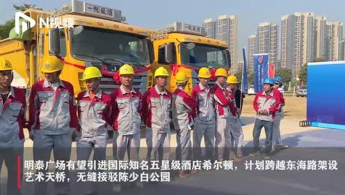 投资总额超70亿元,江门高新区举行四季度重大项目动工活动