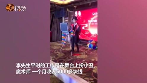 女子怀孕26周厕所内早产龙凤胎 爸爸为救孩子演小丑筹医药费