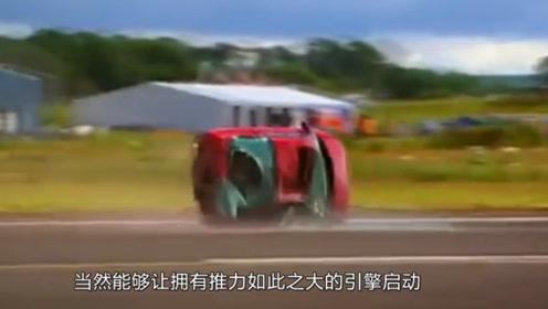 飞机发动机的推力有多大?汽车直接被吹飞,场面太过震撼
