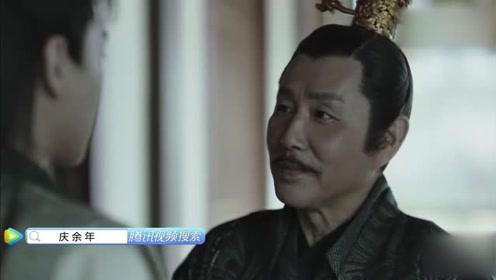 《庆余年》庆帝给范闲出道难题,真把他考住了!