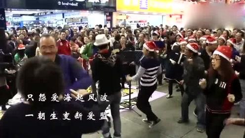 街头艺人一首经典怀旧粤语歌,现场数百人围观!