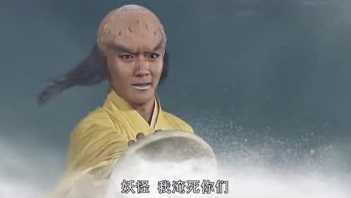 悟空嘲笑水伯的水具太小!盂儿里竟装着黄河水!自己差点看走眼!