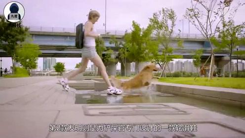 3个遛狗神器,有了铲屎官专用轮滑鞋,狗狗跑再快也能跟上!