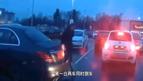 女司机相约倒车,5秒后精彩发生,看完憋着别笑!
