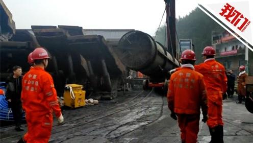 杉木树煤矿透水事故14人失联被困井下 紧急调运16台潜水泵下井