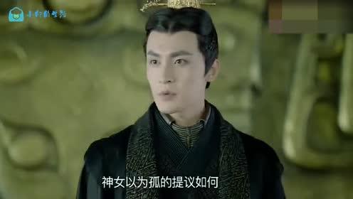 美女穿越到古代!谁知皇上竟要娶她!美女:我就一打杂的!