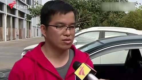 车主求助:粤通卡莫名扣费异常 担心影响征信