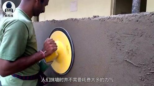 印度大叔发明抹墙神器,一小时能抹40平方,工人爱不释手!