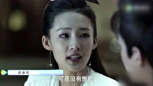 《庆余年》林婉儿真情告白,范闲好心疼:有我在,永远不会让你孤独