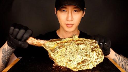 韩国小哥制作战斧牛排,裹上薄薄的黄金,一口下去太美味了!