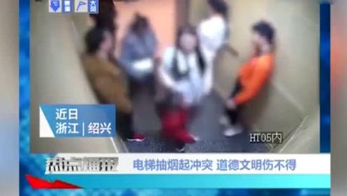 小伙电梯抽烟,男子发现劝阻无效,然后直接一记右勾拳打在脸上