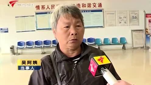 肇庆:病人及时送院 家属登门答谢交警