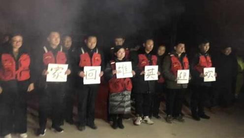 英雄,回家了!杭州救人牺牲英雄张雪领魂归故里