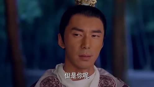 武媚娘 皇帝发现妃子夜会太子,门外却有人偷听,家丑不可外扬