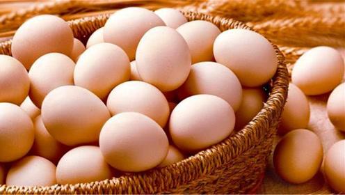 鸡蛋挑大的好还是小的好?看完恍然大悟,以后再也不瞎买,涨知识
