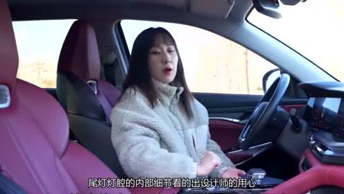 长安最美SUV,CS75 PLUS让人心动不已