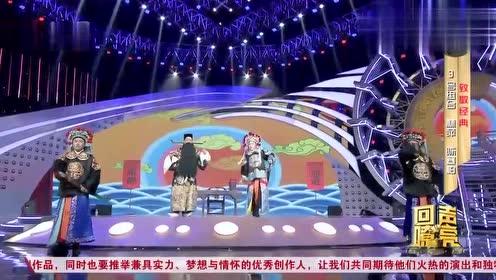 回声嘹亮歌曲《开封有个包青天》演唱:林萍 陈寒柏