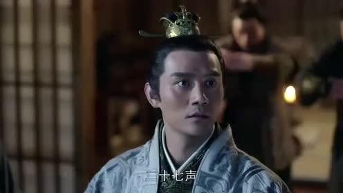 琅琊榜:靖王要为赤焰军翻案,梅长苏决心为他谋划,争夺至尊之位