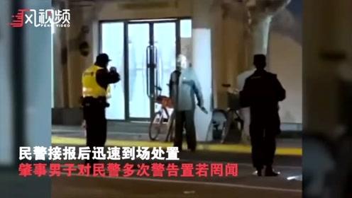 现场:上海一男子持刀袭击路人 被警方开枪制服后送医