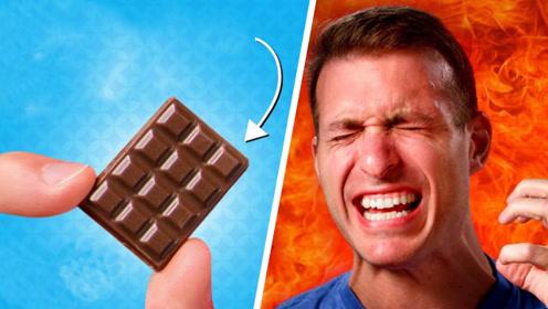 比魔鬼辣椒还辣的巧克力,只有橡皮大小,至今没有人能全部吃完