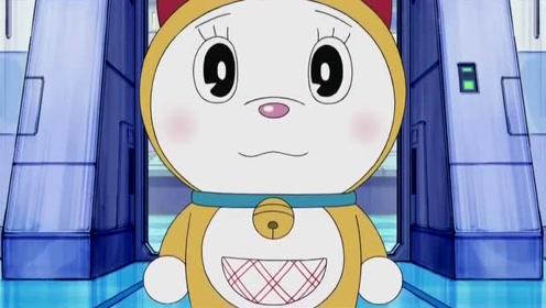哆啦A梦:哆啦a梦的妹妹,哆啦美诞生的过往,怪不得都没耳朵
