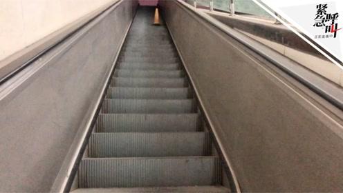 紧急呼叫丨郑州火车站电梯闲置8年 城管:没有一个单位承认建设和养护电梯