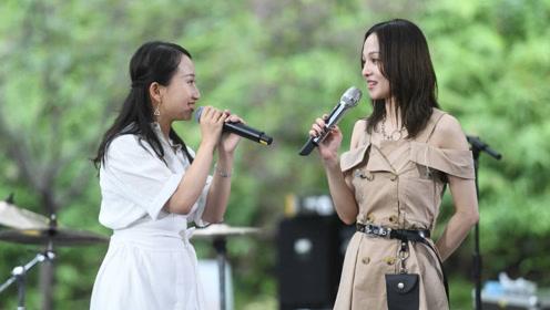 【知遇live·广州】我酸了!张韶涵邀粉丝上台合唱《看得最远的地方》