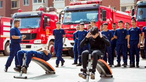 白举纲体能测试开挂 一口气做50个仰卧起坐完胜消防新人