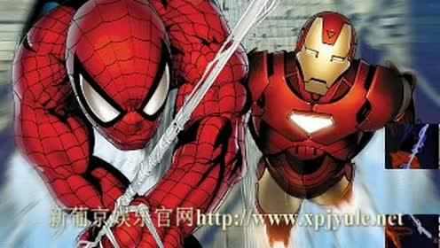 蜘蛛侠#@¥#%%¥%#¥%新葡京娱乐城服务电话