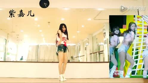 美女热舞神同步韩国女团 你更喜欢哪一款?