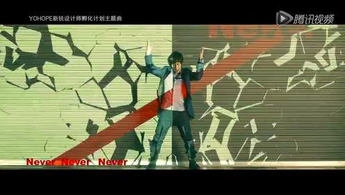 五月天阿信&MP魔幻力量《未来就是现在》MV