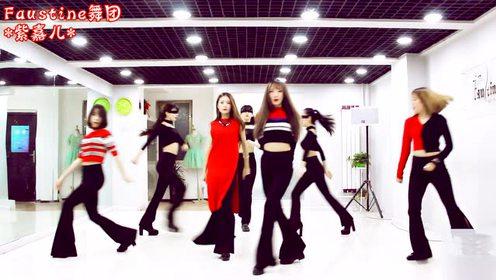 【紫嘉儿+Faustine】F(x)-4 Walls 练习室舞蹈