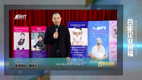 新时代化妆美容美发美甲学校学员就业在中国一流美业企业
