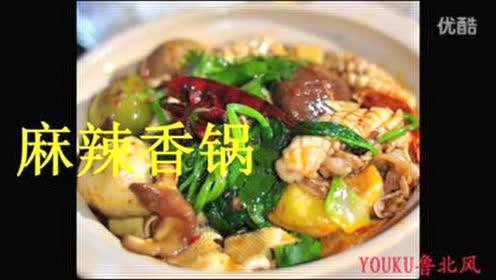 重庆体育彩票快乐十分开奖视频交流群8811177