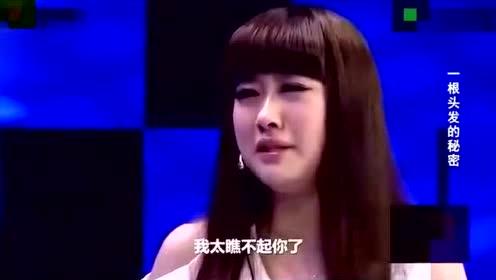 史上最暴露的女嘉宾上台,涂磊说眼睛已瞎让她赶紧下去