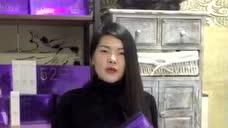 洛伊娜2周年盛典总代祝福视频