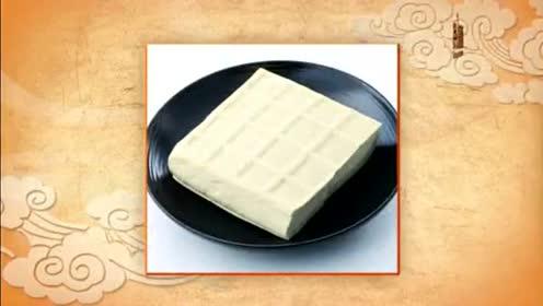 带你领略湘菜名吃组庵豆腐