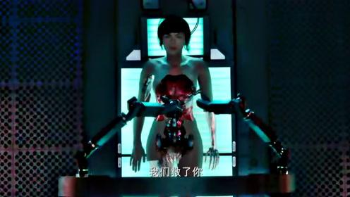 《攻壳机动队》中文预告 斯嘉丽·约翰逊化身未来女战士